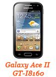 фото напечатать на чехле Samsung Galaxy Ace II GT-I8160