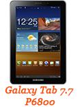 заказать чехол с фото для Samsung Galaxy Tab 7.7 P6800